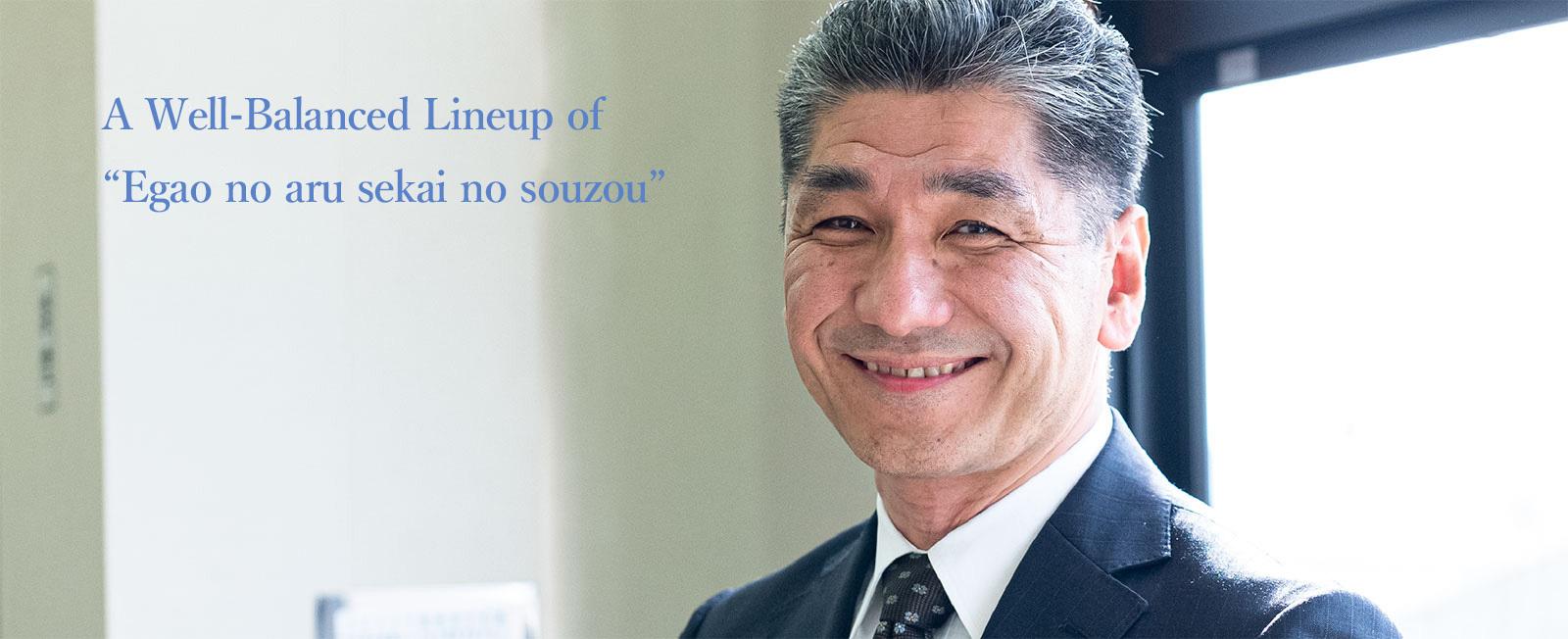 "A Well-Balanced Lineup of ""Egao no aru sekai no souzou"